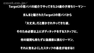 ザ・交渉 BEST 3 【DISC B】