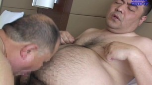 japanese Old Man 579